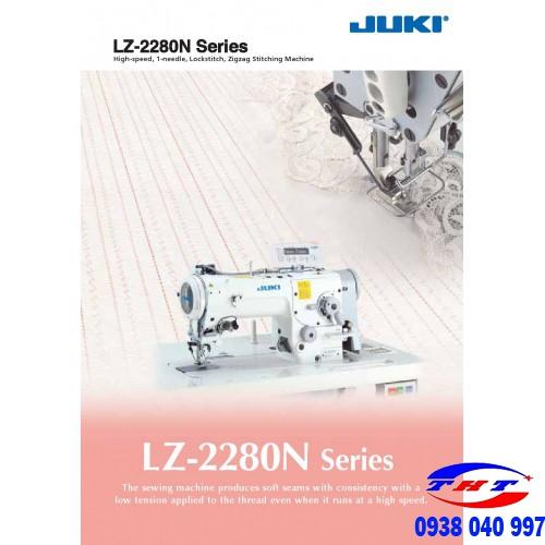 lz2280n-500×500